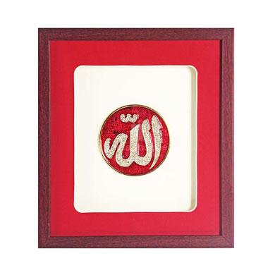 Auraa AR AL10 W Allah Frames 10X9 cm